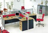 4 مقاعد حديثة مكتب مركز عمل مع [غلسّ برتيأيشن] حاسوب مكتب ([أد-26])