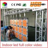 ビデオ良質P4屋内大きいLEDのパネル・ディスプレイSMD /RGB/High明るさかサポート