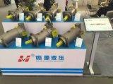 Bomba de pistão hidráulico de deslocamento variável A7V para fins industriais ou mecânica