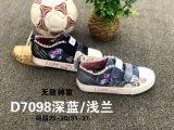 Le type coloré de mode badine les chaussures occasionnelles de chaussures d'enfants de chaussures de toile