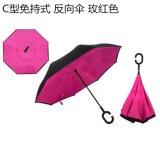 [دووبل لر] مظلة عكوس يعكس مظلة