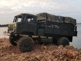 1685фунтов24 1: 16 2.4G газ мини внедорожного RC военных RC погрузчика