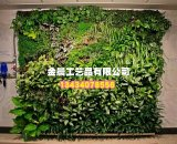 구 Mx 녹색 Wall003 녹색 벽의 고품질 인공적인 플랜트 그리고 꽃