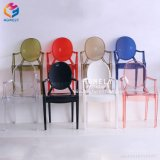 결혼식 호텔 도매 팔걸이를 가진 현대 유령 의자