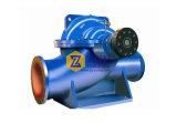 축 균열 케이싱 펌프, 양쪽 흡입 펌프