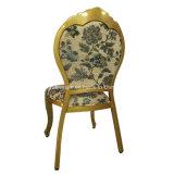 アルミニウムホテルの結婚式の家具の結婚式のイベント党女王の椅子(JY-R73)