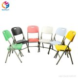 يطوي كرسي تثبيت بلاستيكيّة لأنّ عرس [هل-بك36]