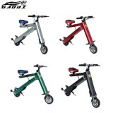 350W 도시 Portable Aluminum Alloy Folding E-Bike