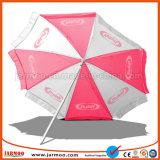 زاهية طباعة شاطئ [سون] ظل مظلة