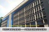 Vernice esterna di struttura di resistenza di adesione di riflessione di calore della parete della costruzione