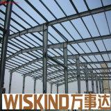 중국 Wiskind Q235 Q345 모듈 강철 작업장 프레임