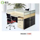사무용 가구 멜라민 모듈 나무로 되는 사무실 테이블 Yf-G1502