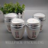 30g 50g 100gを包む化粧品のための高品質のアクリルの空気のないクリーム色の瓶