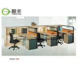 워크 스테이션 사무실 분할 칸막이실 사무실 실내 가구 Yf-G2203