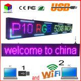 1/4 de computador ao ar livre WiFi do USB da cor cheia da varredura P10 edita para a polegada '' x8 '' do indicador de diodo emissor de luz 52 dos media de anúncio