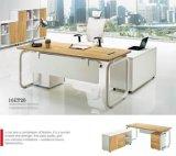 책장을%s 가진 사무실 책상 사무용 가구 테이블