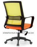매니저와 두목을%s 메시 뒤와 시트 사무실 의자