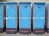 HDPEの移動式プレハブの容器の公衆便所か家