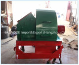 Trituradora de madera/ Trituradora de madera con el ciclón