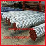 Pipe en acier galvanisée d'ERW (Q235B Q345B 16Mn S235Jr)
