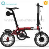 Bici piegante del mini della bici 24V della batteria della bicicletta blocco per grafici su ordinazione della lega