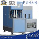 Plastikflaschen-Blasformen-Maschine (Ofen/Heizung) China
