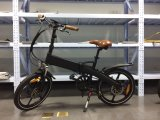 """[س] 20 """" طيّ مدنيّ درّاجة كهربائيّة مع يخفى [ليثيوم بتّري]"""
