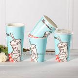Faible prix jetables imprimé personnalisé boisson froide Milkshake Cup