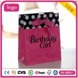 Sacos de papel do presente da lembrança do brinquedo da roupa da loja do bolo da cor-de-rosa do aniversário