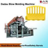 Máquina de molde do sopro das barreiras do tráfego