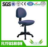 Высокое качество и дешевый модельный стул офисной мебели (OC-106B)