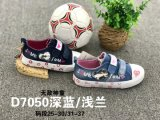 卸売によって加硫させる子供の靴ゴム製Outsoleは靴の赤ん坊靴をからかう