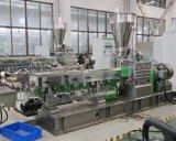 500-600kg/h rosca extrusora dupla e sistema de Pelotização para PET