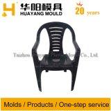 椅子型(HY143)