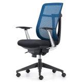 2255A 중국 메시 의자, 중국 메시 의자 제조자, 메시 의자 카탈로그, 메시 의자
