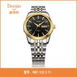 Comercio al por mayor relojes personalizados de lujo en los hombres automático de originales mecánicos Mens Watch