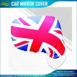 UK Car крышки наружного зеркала заднего вида (B-NF13F14017)