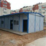 軽量の鉄骨構造の移動式建物の家か携帯用家