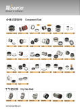 Industrielle Pumpen-Dichtung--Mechanische Dichtung --Ts 109b