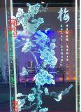 Святейший Престол Чжецзян лазерный 2D/3D станок для лазерной маркировки для Crystal Reports или стекла