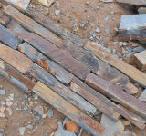 Mur normal de placage de pierre de moka empilé par ardoise de la Chine Natual décoratif (SMC-FS043)