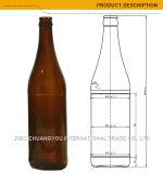 専門640mlキャップの空のビール瓶(715)