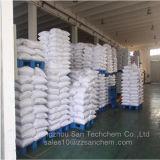 CMC 음식 급료 (carboxymethyl 셀루로스 나트륨)