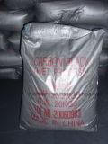 Nero di carbonio completo qualificato superiore di serie