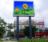 Chipshow High Brightness Outdoor P13.33 Full Color Video LED Display per Advertizing Screen