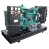 100kVA Cummins Diesel Generator Set (ETCG100)
