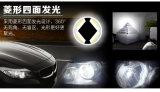 [2إكس40و] [كنبوس] سيارة [لد] مصباح [4000لم] ذاتيّ [ه7] مصباح أماميّ بصيلة عدد [لد] مصباح أماميّ