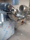 200-250кг/ч двухшнековый экструдер двухшнековый экструдер питание машины для отшелушивающей подушечкой закуска продовольственной
