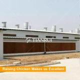 Пусковая площадка испарительного охлаждения для дома цыплятины