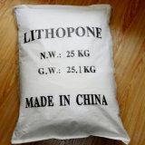 亜鉛硫化の工場価格のリトポンB301の粉